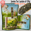250g Fresh Jasmine Tea Natural Organic Premium Jasmine Green Tea Jasmine small Dragon Pearl Fragrance Flower Kung Fu Tea Food 1