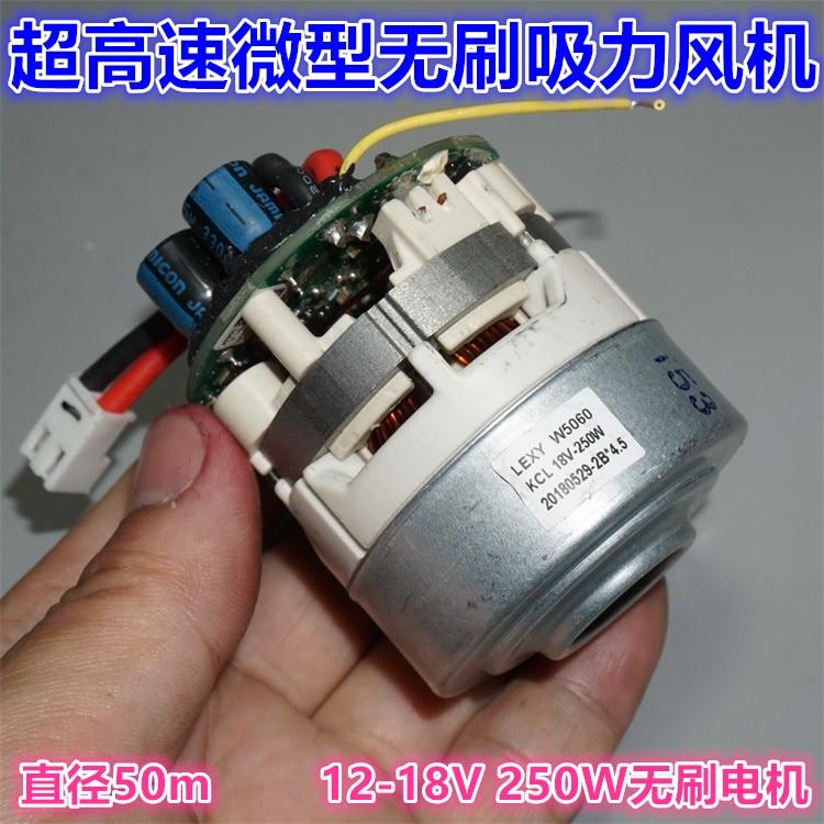12-18V High Power Three-phase Brushless Fan 50mm Ultra High Speed Brushless Motor DIY