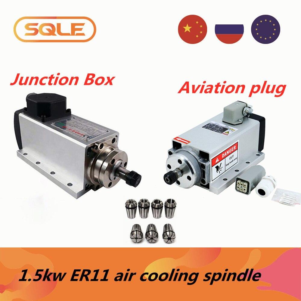Лучшая цена шпиндель станка 1500 Вт 1.5kw 24000 об/мин 400 Гц ER11 воздушного охлаждения мотор шпинделя 3 фазы входного + 7 шт. ER11 Цанги