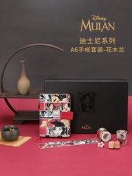 2020 Kinbor Yiwi  Hua Mulan Series A6 Weekly Diary Notebook Organizer Agenda Planner