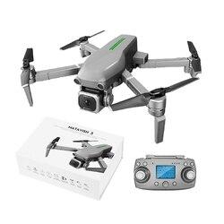 Zdalnie sterowany Quadcopter L109 Drone GPS 5G 4K kamera HD WIFI FPV bezszczotkowy silnik składany Selfie drony