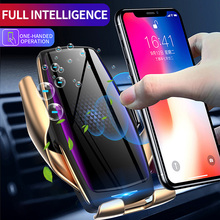 Phone Holder Car Wireless Charger Fast Charging Smartphone Bracket Support Charge DOM668