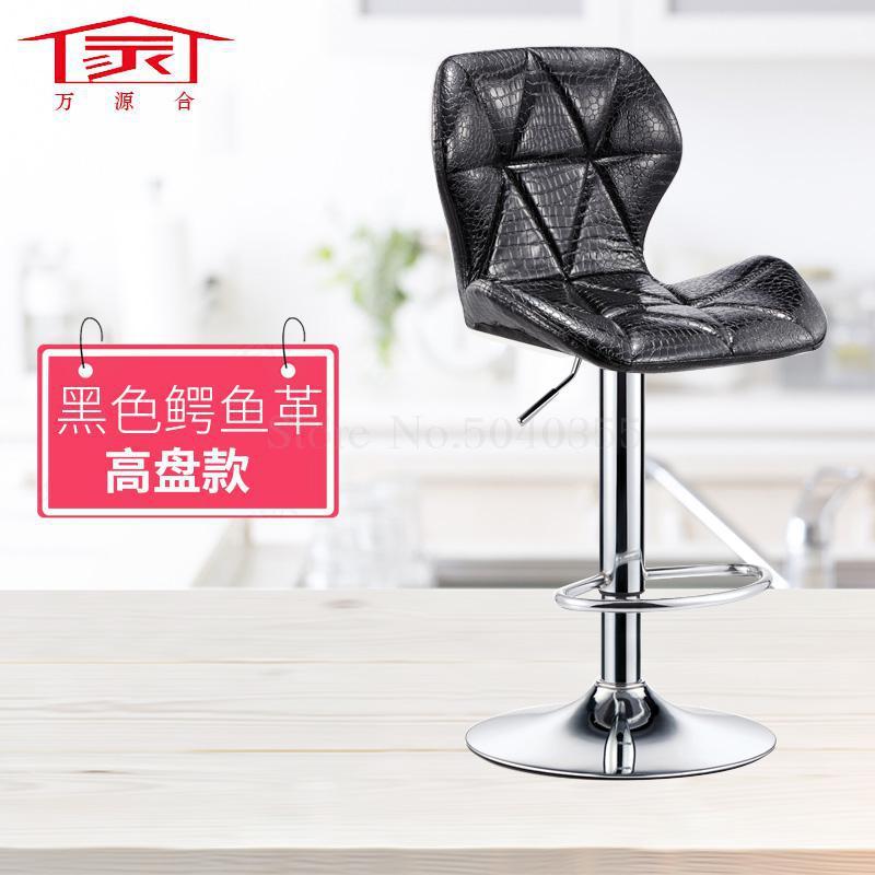 Вращающийся подъемный стул для салона, высокий барный стул, домашний модный креативный красивый круглый стул, вращающийся барный стул - Цвет: L1