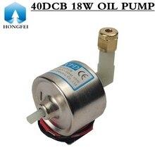 40DCB 18W YAĞ POMPASI duman makinesi elektromanyetik pompa
