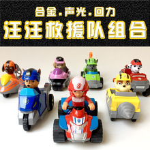 Paw patrol Alloy pull back sound and light toy car deformation inertia children cartoon toys