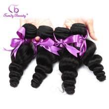 Peruvian Loose Wave 3/4 Bundles 100% Human Hair Non-remy Peruvian Hair Weave Bundles 26 28 30 Inches Free Shipping Trendy Beauty