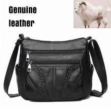 Творческий овчины женская сумка 2020 новая мода тканые кожаный плечевой мать же мессенджер