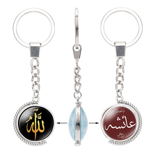 Allah Symbol Charm Keychain Double Side Glass Cabochon Rotatable Key Chain Bag Pendant Car Key Accessories for Women Men