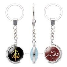 Allah Symbol wisiorek, breloczek dwustronnie szkło Cabochon obrotowy klucz torba na łańcuszku wisiorek samochód kluczowe akcesoria dla kobiet mężczyzn