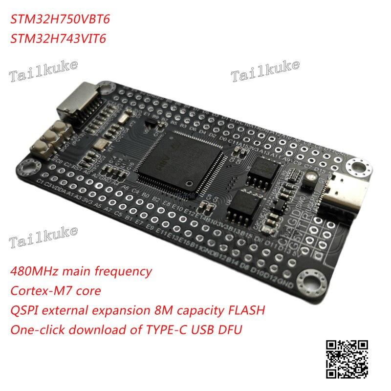 STM32H7 Development Board STM32H750VBT6 STM32H743VIT6 Core Board Minimum System Board