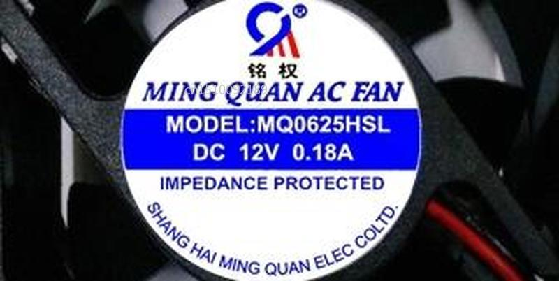 For MQ0625HSL Axial Flow Fan 0.18A 12V 60*60*25MM Cooling Fan Free Shipping