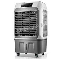 Inteligente ar-condicionado ventilador/ventilador de Refrigeração ventilador de ar condicionado com controle remoto para casa ar condicionado água de resfriamento de água por evaporação