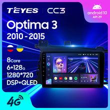 TEYES CC3 For Kia Optima 3 TF 2010 - 2015 Car Radio Multimedia Video Player Navigation stereo GPS Android 10 No 2din 2 din dvd