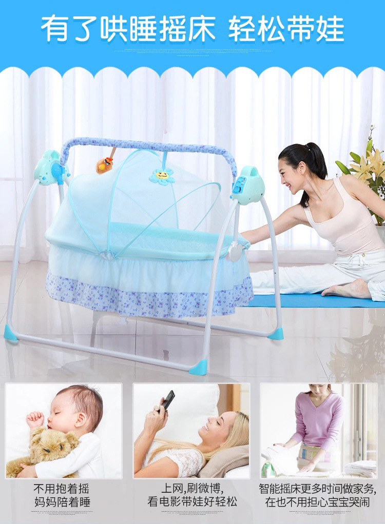 H3363bbffde8c43d9b342cc62ca6fb71dj Electric Portable Baby Crib Netting Newborn Baby Folding Bed Bassinet Convertible Baby Crib Bedding Sets Nursery Furniture Cot