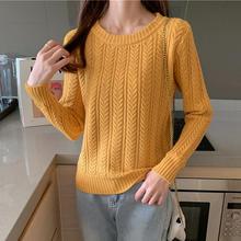 Корейский вязаный свитер женский белые свитера для женщин базовые