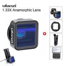 ユニバーサルulanzi anamorphicレンズiphone 12プロマックス11 × 1.33Xワイドスクリーンビデオワイドスクリーン一眼レフ映画videomakerフィルムメーカー携帯電話レンズ