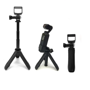 Image 1 - mini desktop tripod Selfie stick holder aluminum alloy Rod mount pocket camera for FIMI PALM pocket camera gimbal Accessories