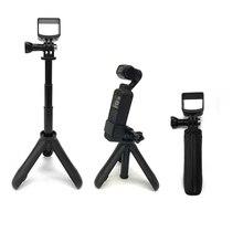 ミニデスクトップ三脚selfieスティックホルダーアルミ合金ロッドマウントdjiカメラdji osmoポケット/osmoポケット2カメラ