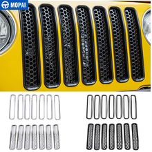 7 PCS ABS Mesh Front Insert Grille Trim Cover Without Mesh For TJ Wrangler 1997-2006 dot mesh insert crochet trim shirt