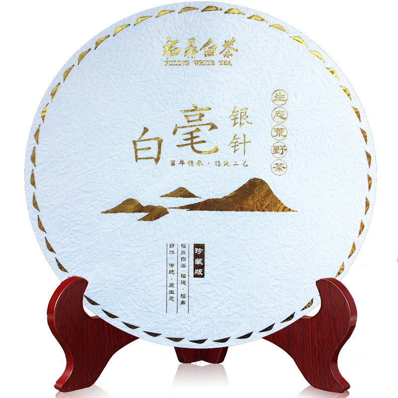 350g White Tea Silver Needle Cake Chinese Fujian Fuding Baihaoyinzhen Wild Old Tea Lowering Blood