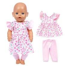Подходит для 17 дюймовых кукол новорожденных аксессуары одежды