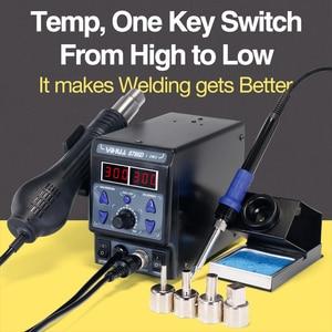 Image 2 - YIHUA 8786D سبيكة لحام محطة لحام الهواء الساخن لتقوم بها بنفسك محطة إعادة العمل الرقمية إصلاح الهاتف بغا محطة لحام مصلحة الارصاد الجوية