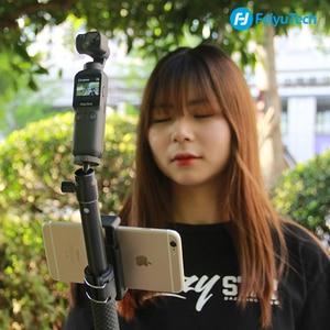 Image 3 - كاميرا جيب Feiyu Gimbal 3 Axis 4K HD المحمولة كاميرا ذات محورين استقرار 120 درجة زاوية واسعة المسار الذكي المدمج في واي فاي التحكم