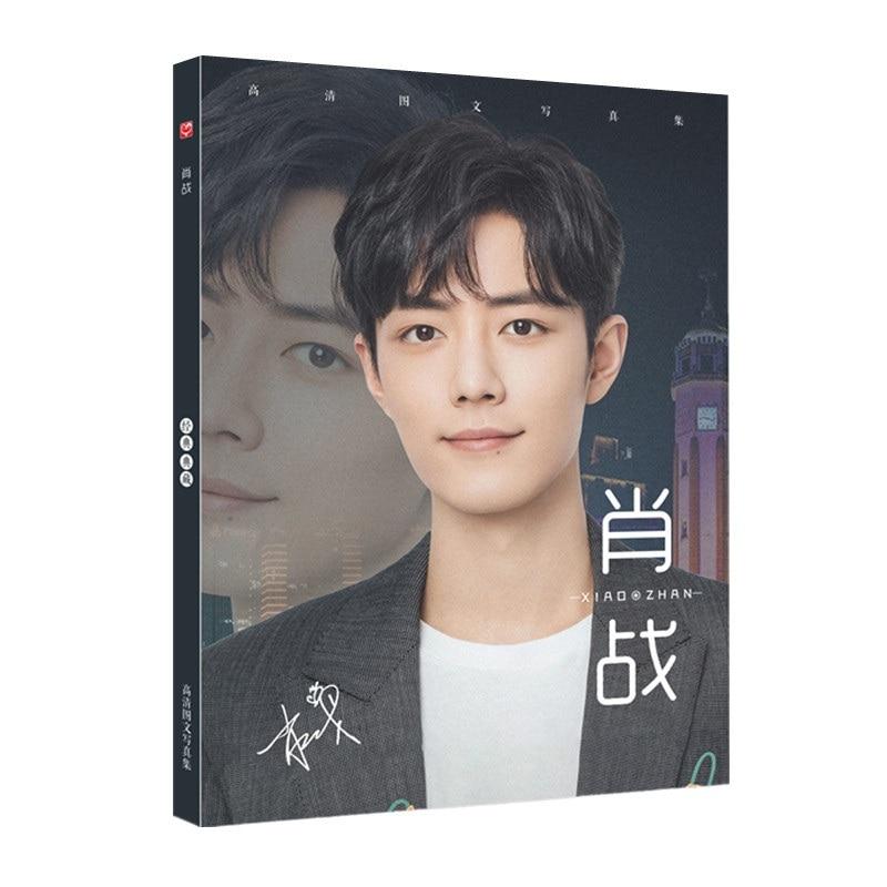 Chen Qing Ling Painting Art Book Xiao Zhan Wang Yibo Figure Photo Album Poster Bookmark Gift Star Photo Album Book