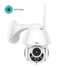 WIFI Camera 1080P PTZ Outdoor Speed Dome Wireless Wired CCTV Security IP Camera 2MP HD IR Two Way Audio Onvif