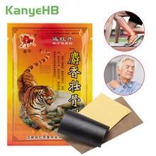 8 pçs/saco tiger blam alívio da dor remendo medicado emplastro artrite reumatóide periartrite dor reumatóide cuidados de saúde lombar
