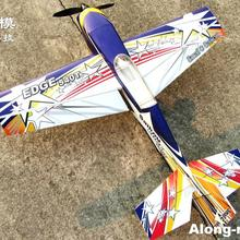 Future new PP Material RC Plane 38