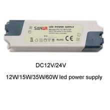 Hohe qualität led Transformatoren 12V/24V 12W/15W/35W/60W AC100-240V Beleuchtung Schalter led netzteil Adapter für LED streifen licht