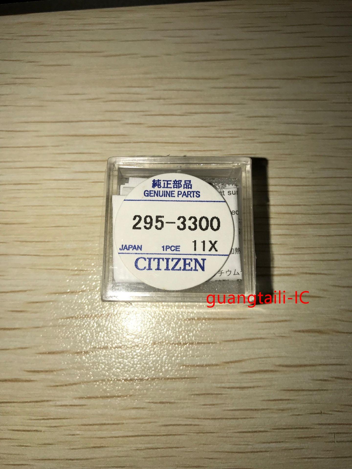 1PCS~5PCS 295-3300 MT621 Short Foot Rechargeable Battery