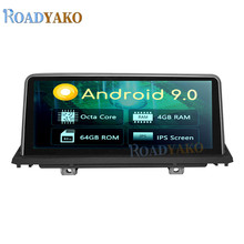 10.25 ''Android 9,0 Auto Radio Multimedia player Für BMW X5 F15 X5M F85 X6 F16 X6M F86 2018- EVO Stereo Auto Navigation GPS 2 Din