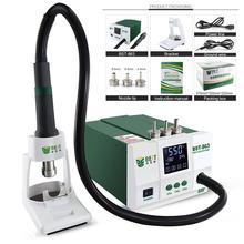 BST 863 Lead Free Thermostatic Heat Gun Soldering Station 1200W Intelligent LCD Digital Display Rework Station For Phone Repair