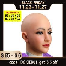 Dokier女装ソフトシリコーンコスプレ衣装マスクの小道具女装女装ハロウィンコスプレオス女性