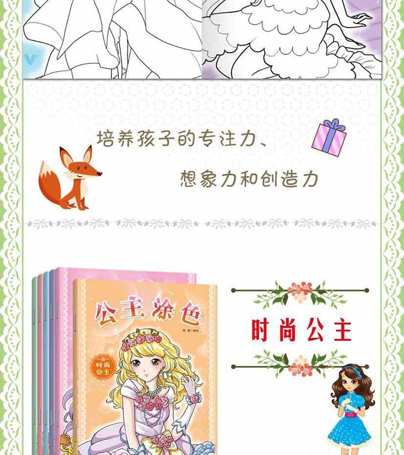 6 livros conjunto princesa livro para colorir