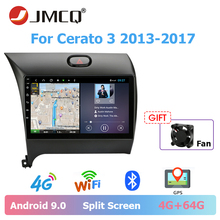 JMCQ For KIA Cerato 3 2013-2017 Car Radio Multimedia Video Player Stereo Split Screen video output 4+64G 2 din Android 9.0 radio jmcq for kia cerato 2 2008 2013 car radio multimedia video player stereo split screen video output 4 64g 2din android 9 0 player
