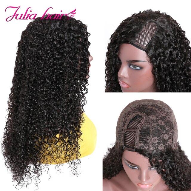 Malezyjskie włosy kręcone U część peruka lewa część oddychające bezklejowe peruki z ludzkich włosów nie szyć w Ali Julia dziewiczy włosy Jerry peruka z lokami|Pełne peruki maszynowe|   -
