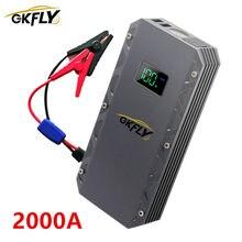 GKFLY High Power 24000mAh urządzenie do uruchamiania awaryjnego samochodu 12V 2000A przenośne urządzenie do awaryjnego uruchamiania Power Bank ładowarka samochodowa do wzmacniacz do akumulatora samochodowego LED