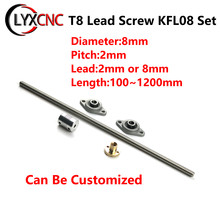 T8 Lead Screw Set L100/300/500/1000/1200mm &Brass Nut +D19L25 5x8mm Flexible Shaft Coupling + 2PCS Horizontal Bearing KFL08