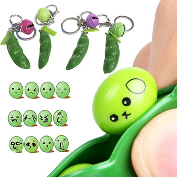 Original New Funny Extrusion Soybean Key Chain For Men Pea Bean Keychain Women Bag Phone Charms Trinket Stress Relieve Toys Gift