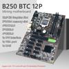 Mining Rig BTC ETH Mining Motherboard B250 Motherboard 12X PCIE Graphics Card Slot DDR4 SATA3.0 BTC Mining Motherboard