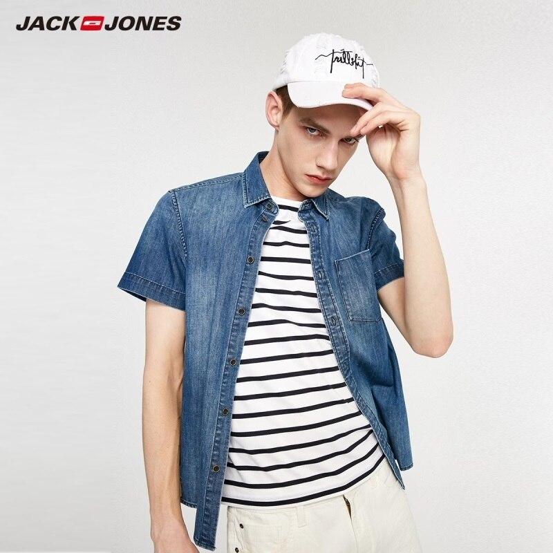 JackJones Men's Korean Slim Fit Comfortable Short-sleeved Denim Shirt Menswear|Streetwear 219204517