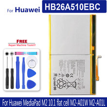 HB26A510EBC Battery For Huawei MediaPad M2 10.1 flat cell M2-A01W M2-A01L Media Pad M2 10.1/A01W/A01L Tablet Bateria(China)