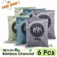 3/4/5/6/8 sacos de purificação de ar 200g natureza fresco carvão de bambu purificador de ar saco de purificação de ar molde odor carvão de bambu