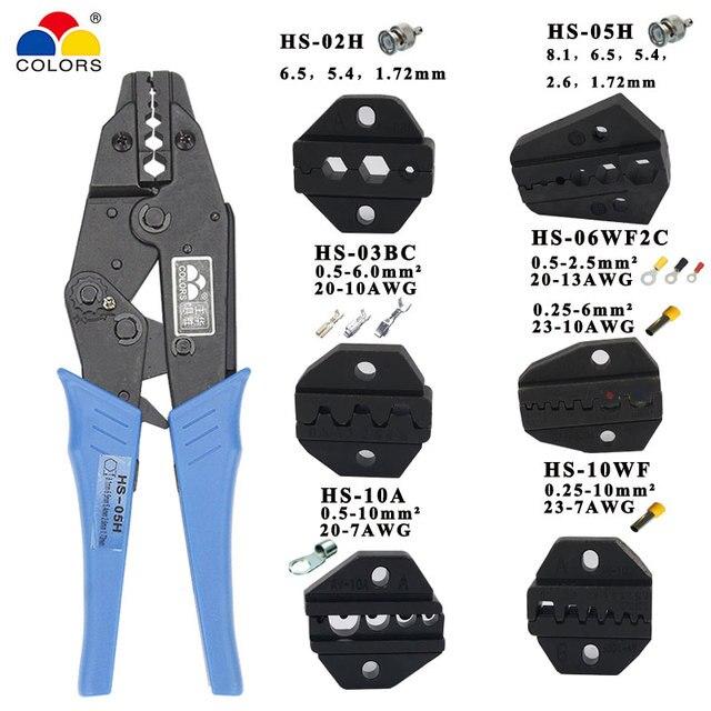 Crimpen zangen backe für 230mm zangen stecker frühling und crimpen kappe terminals HS-02H HS-05H HS-03BC HS-10WF hohe härte kiefer werkzeug
