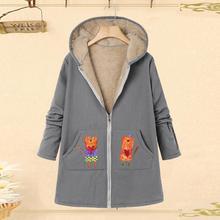 Plus Size Women Hooded Coat Warm Solid Pockets Thicker Zipper Long Outwear Jacket Winter Ladies Coats 2019