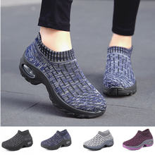 2020 повседневные кроссовки с воздушной подушкой сетчатая обувь