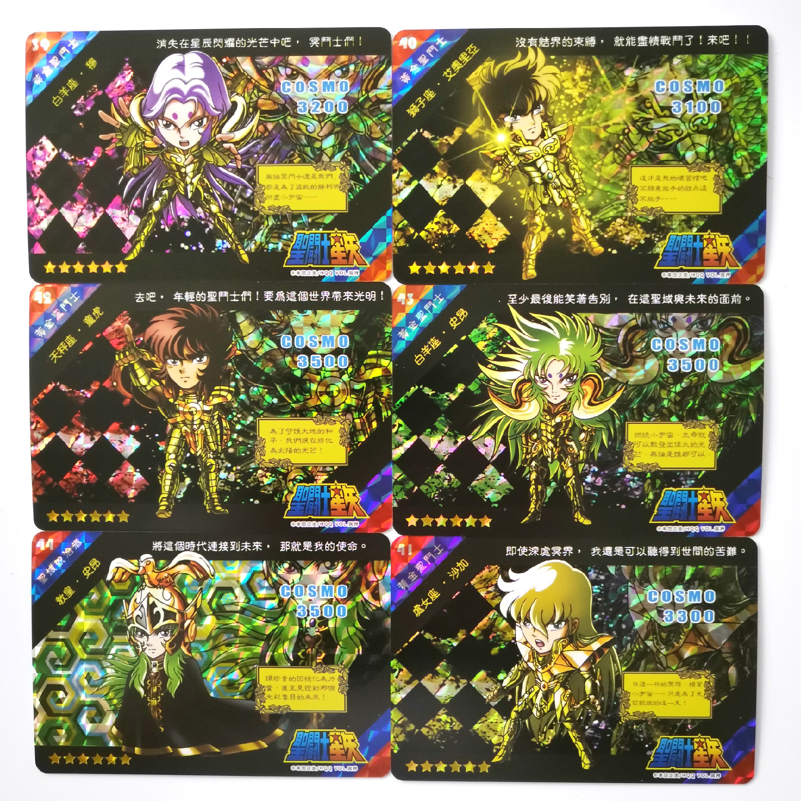 54pcs/set Q Version Saint Seiya Toys Hobbies Hobby Collectibles Game Collection Anime Cards